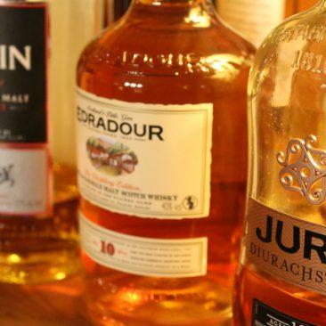 Degustacja WHISKY Szkocja Folwark Stara Winiarnia www.lubimywhisky.pl